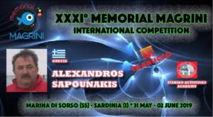 SAPOUNAKIS ALEXANDROS